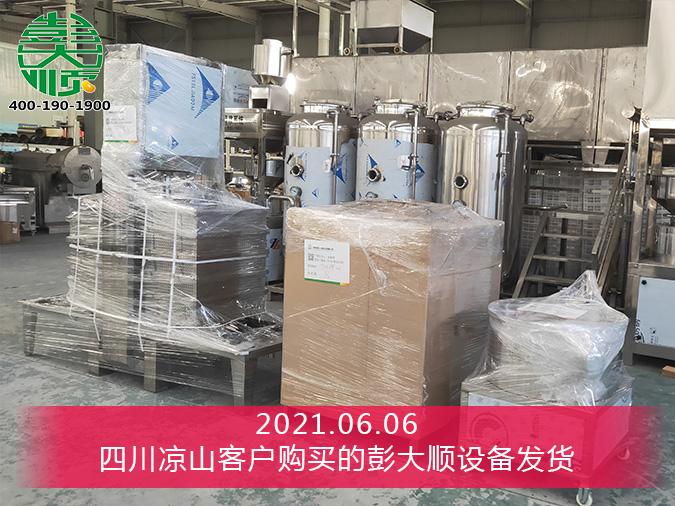 四川凉山订购的豆腐干机器发货现场