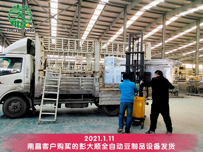 南昌豆制品设备